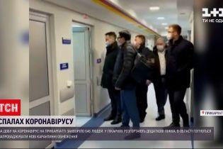 Новости Украины: Ляшко прибыл на Прикарпатье, там сейчас - больше всего больных коронавирусом