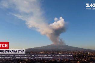 Новости мира: на Сицилии происходит извержение вулкана Этна