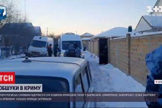 Новости Украины: в Крыму ФСБ проводит незаконные обыски в домах крымских татар