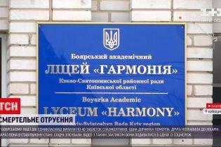 Новини України: у Боярці лікарі врятували одну зі школярок після отруєння пігулками