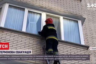 Новини України: у Вінниці через пожежу у будинку довелось евакуювати дітей
