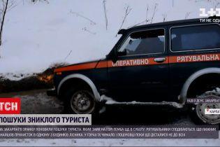 Новости Украины: поиски заблудившегося на Закарпатье туриста продолжаются четвертые сутки