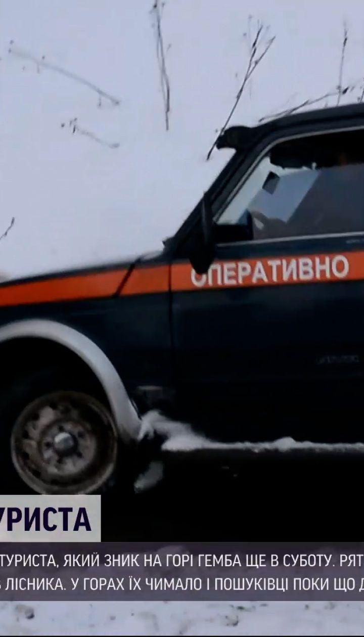 Новини України: пошуки заблукалого на Закарпатті туриста тривають четверту добу