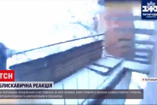 Новини України: у Кременчуці патрульний на льоту спіймав чоловіка, який намагався вискочити з вікна