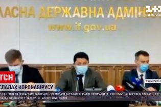 Коронавирус в Украине: с понедельника на Прикарпатье закроют все пищевые заведения