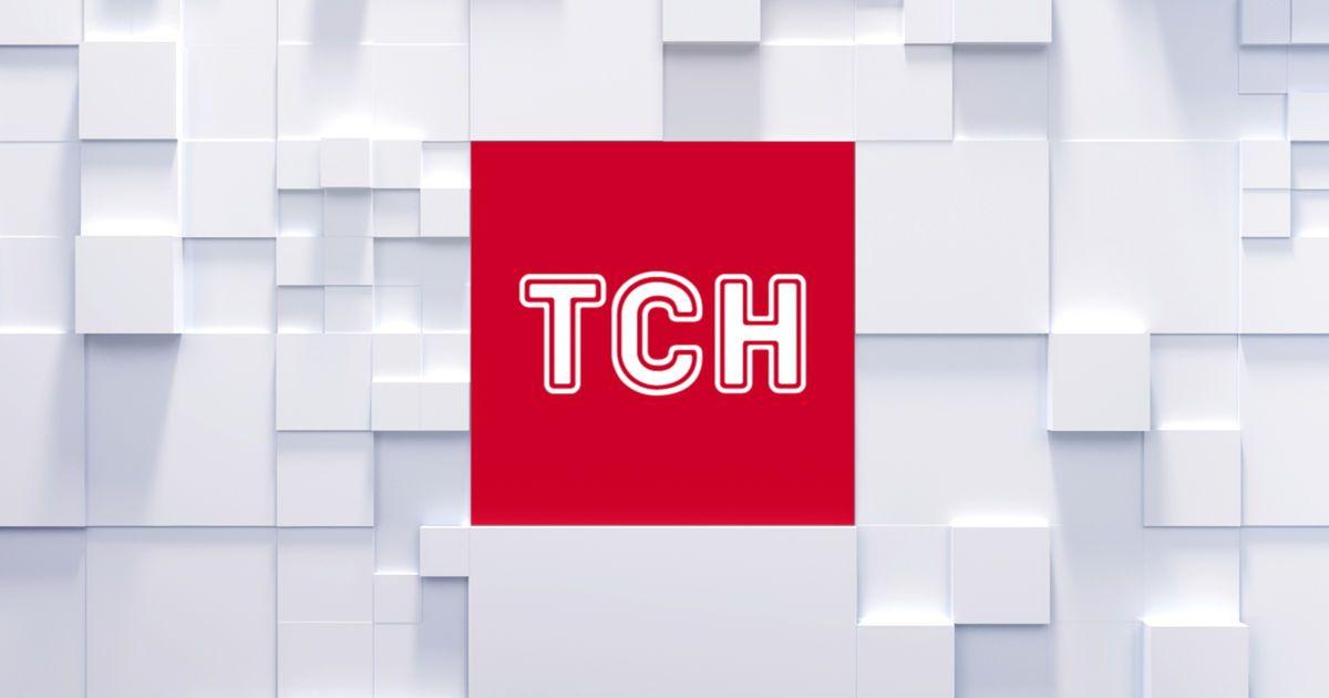 Заявление 1+1 media относительно неправомерного использования бренда ТСН