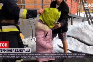 Новини України: під час пожежі у Вінниці евакуювали чотирьох дітей