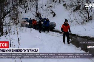 Новости Украины: спасателям не удается установить связь с туристом, который заблудился на Закарпатье