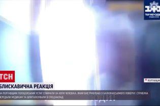 Новини України: у Кременчуці поліцейський спіймав за ногу чоловіка, який намагався вискочити з вікна