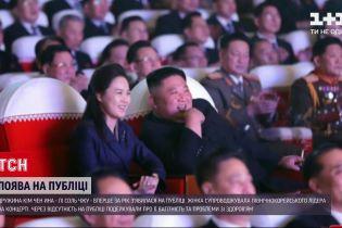 Новости мира: почему жена Ким Чен Ына год не появлялась на публике