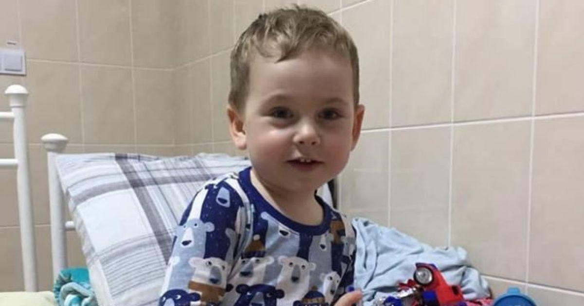 Израильские врачи могут спасти жизнь Миши, но нужно заплатить 200 тысяч долларов