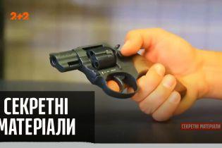 """Закон про легалізацію зброї: чи дадуть українцям право на самозахист — """"Секретні матеріали"""""""