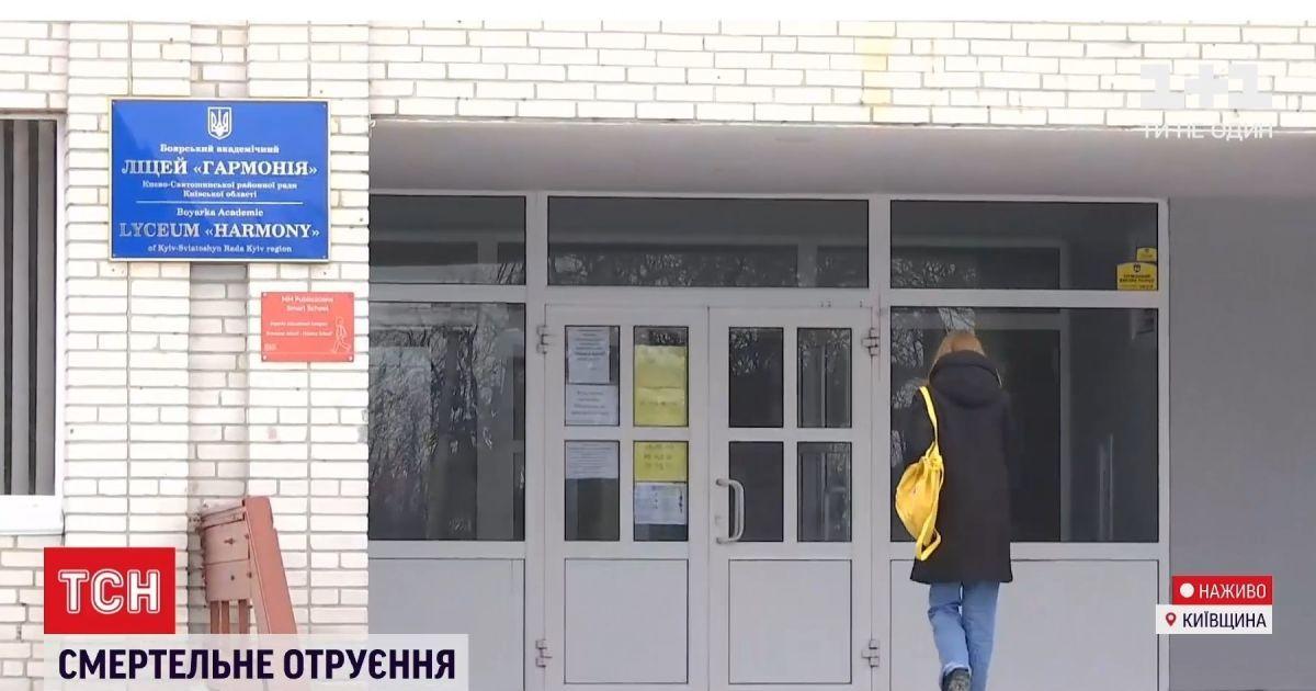 Напиться таблеток девочек подтолкнуло видео в ТикТок: новые подробности отравления школьниц в Боярке