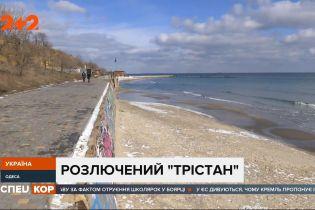 В Одессе после недавнего мощного шторма морские волны уничтожили несколько пляжей