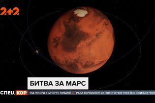 Одразу три місії цьогоріч вирушають на Марс