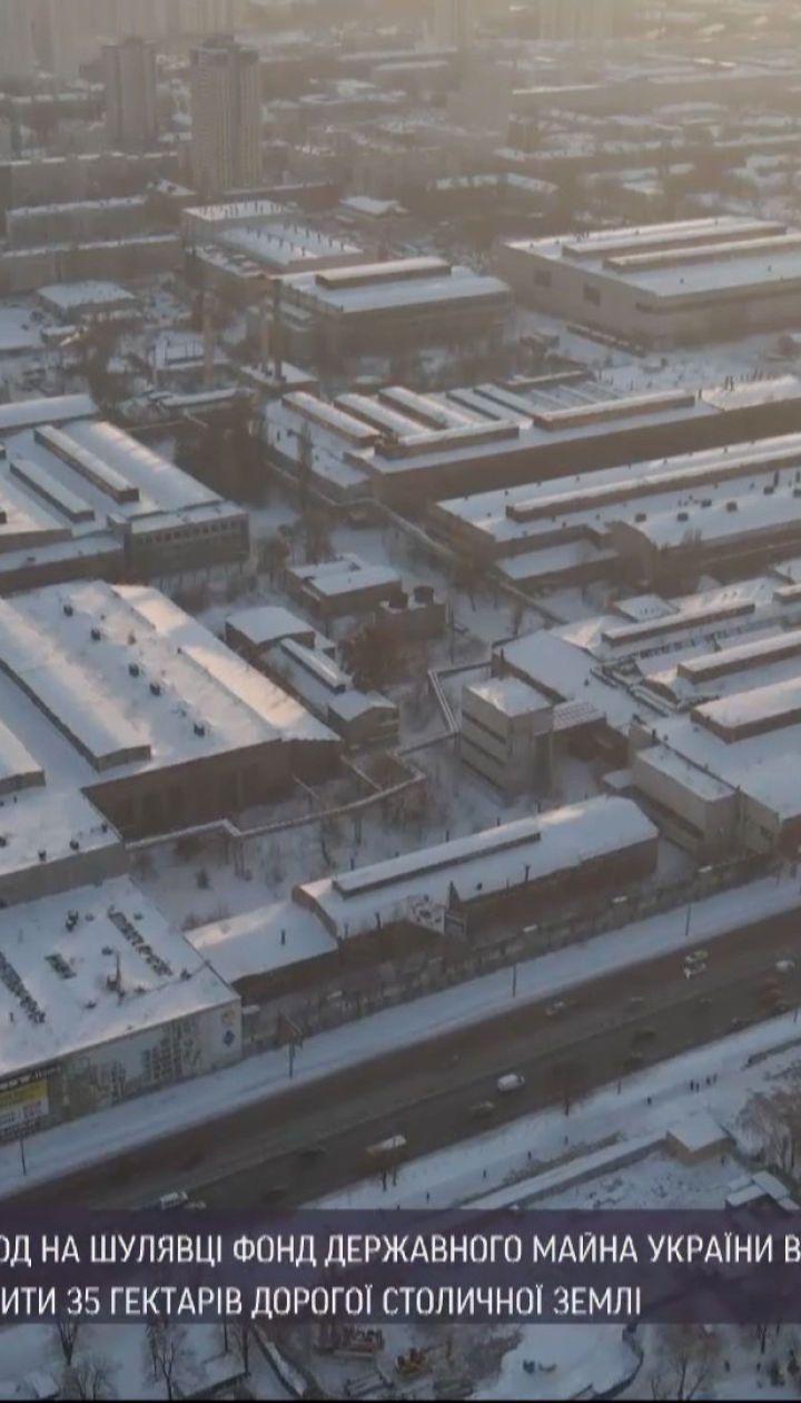 """Новости Украины: машиностроительный завод """"Большевик"""" продадут на аукционе"""
