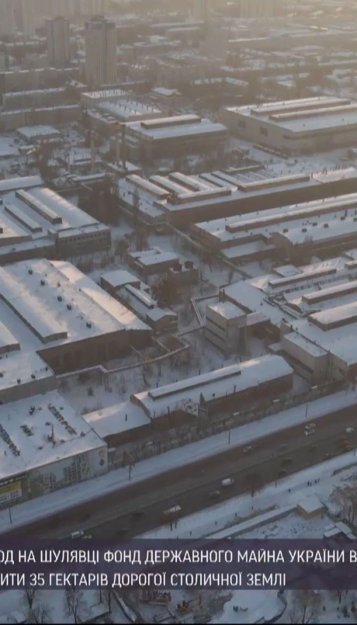 """Новини України: машинобудівний завод """"Більшовик"""" продадуть на аукціоні"""