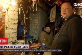 Новини України: подружжя безхатьків оселилося у підвалі багатоповерхівки і чекає на дитину