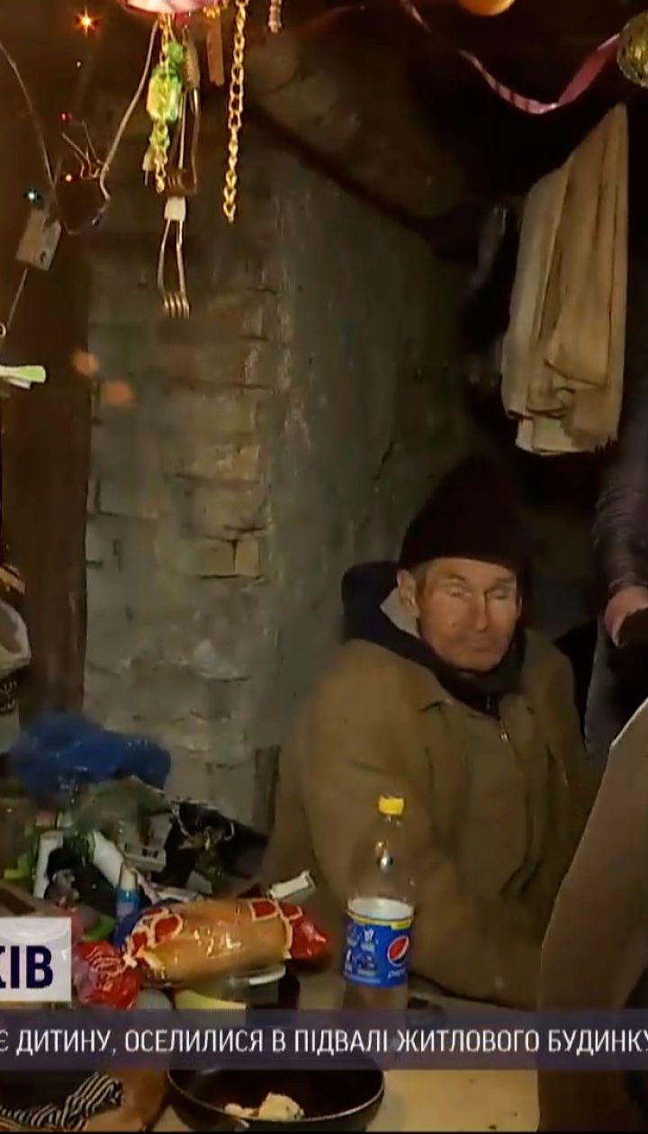 Новости Украины: супруги-бездомные поселились в подвале многоэтажки и ждут ребенка