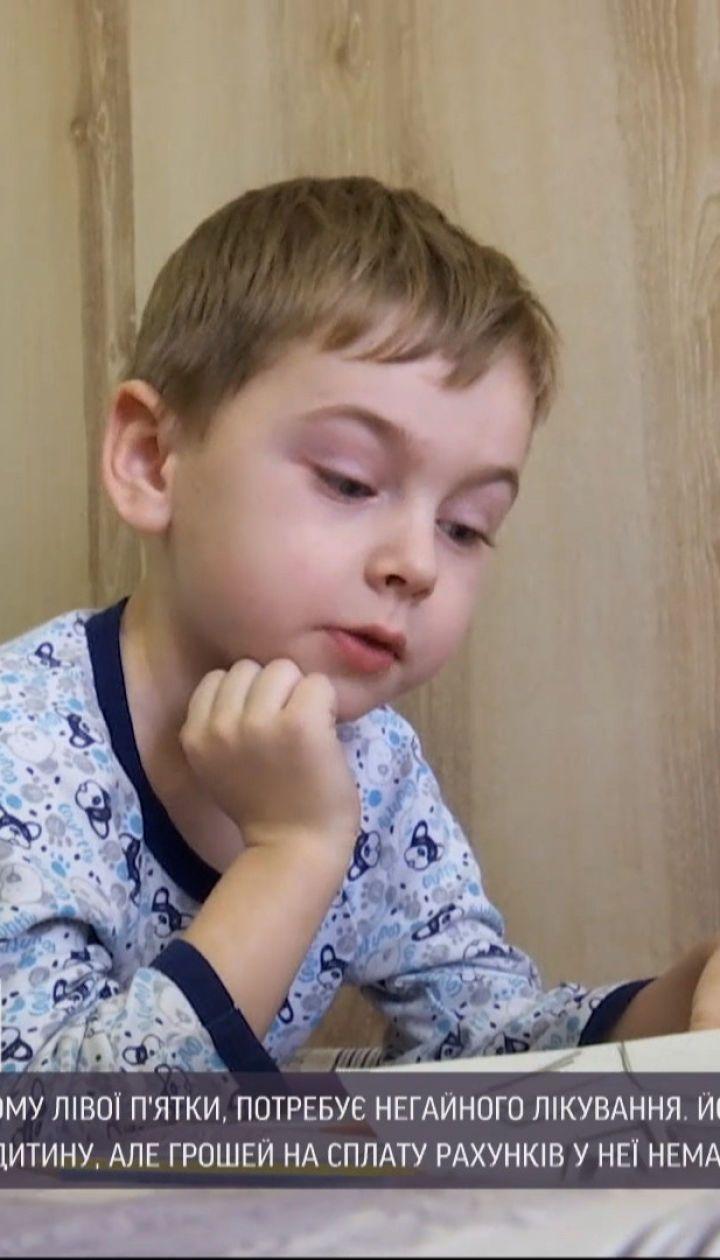 Новости Украины 5-летнему мальчику из Черновцов поставили страшный диагноз