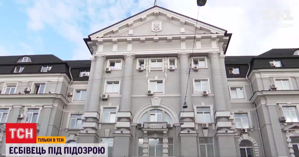 Не единственное преступление: работника СБУ подозревают в убийстве 28-летнего киевлянина