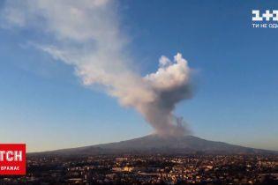 Новости мира: на Сицилии началось новое извержение вулкана Этна