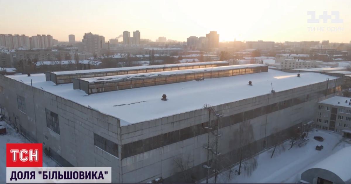 """Інвестиції або забудова: чи врятує приватизація машинобудівний завод """"Більшовик"""""""