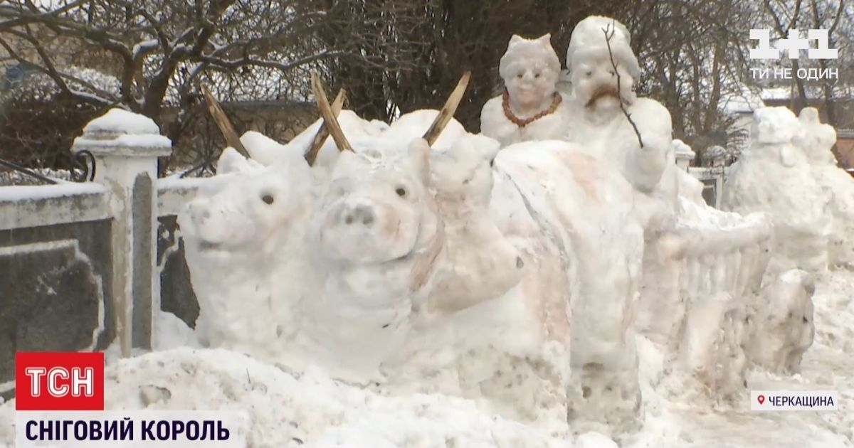 От огромных казаков до волов с пассажирами на повозке: черкащанин лепит скульптуры из снега