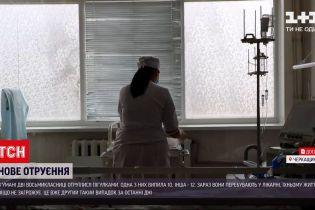 Новини України: в Умані дві восьмикласниці отруїлися спазмолітиками