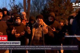 Новини України: кримців, яких затримали працівники російської ФСБ, відправили в СІЗО