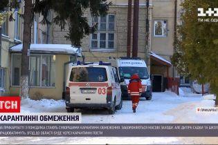 Новини України: на Прикарпатті посилюють карантинні обмеження