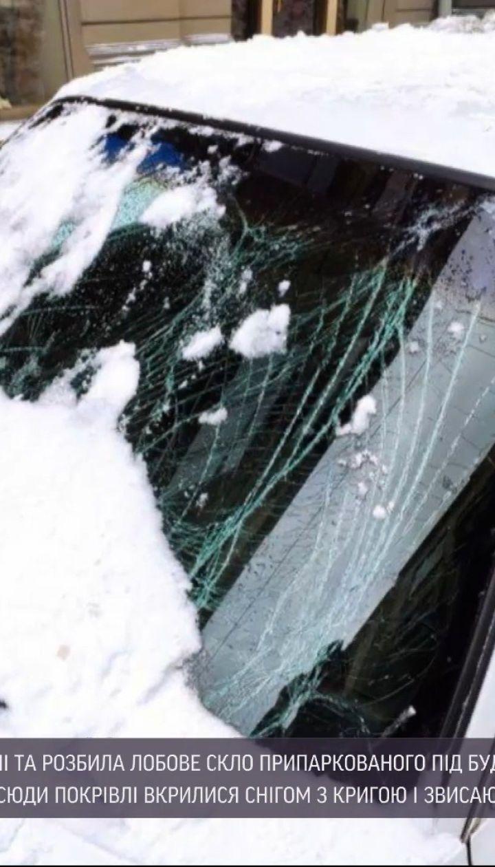 Новости Украины: во Львове припаркованный автомобиль разбил снежный ком с крыши