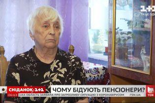 Почему в Украине пенсия - это черта бедности, и как из нее выйти
