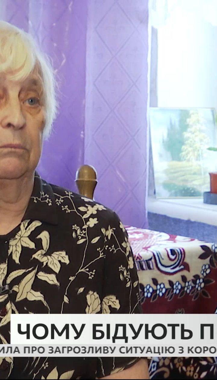 Чому в Україні пенсія - це межа бідності, та як з неї вийти