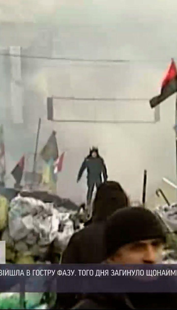 Новости Украины: сегодня - седьмая годовщина расстрелов на Майдане