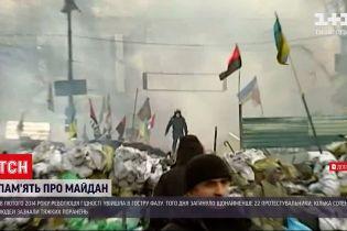 Новини України: сьогодні – сьома річниця розстрілів на Майдані