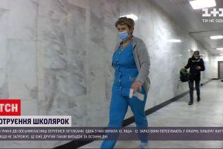 Новини України: чому уманські школярки наковтались спазмолітиків