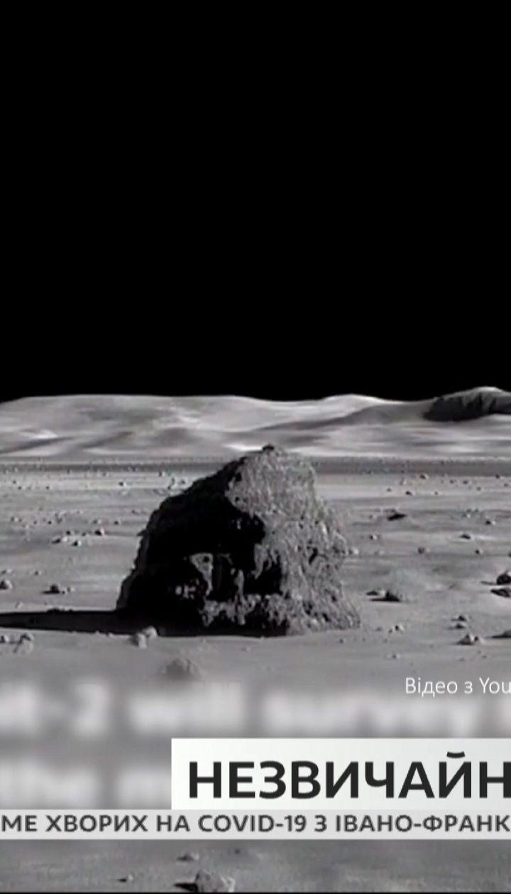 Китайский луноход обнаружил необычный гигантский камень