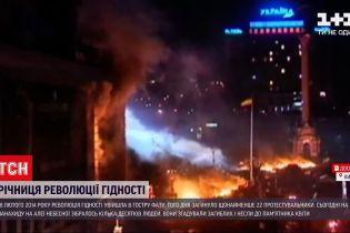 Новини України: 7 років тому відбулись найбільш криваві події Майдану
