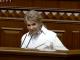 Юлия Тимошенко/Служебные с видео