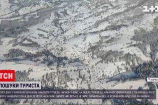 Новини України: у Карпатах п'яту добу шукають зниклого лижника