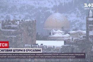 Новости мира: в Иерусалиме впервые за 6 лет выпал снег