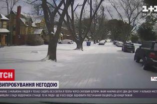Новости мира: снежный шторм в Техасе вызвал массовое отключение электричества и водоснабжения