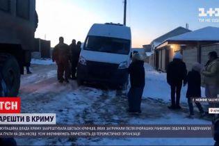 Новини України: під час нелегального обшуку в Криму заарештували шістьох людей