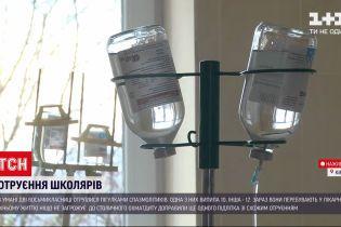 Новини України: ще принаймні троє школярів наковталися пігулок і потрапили до лікарні
