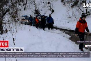Новости Украины: поисковики не оставляют надежду найти заблудившегося лыжника