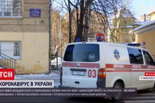 Новости Украины: Прикарпатье снова лидирует в коронавирусной статистике