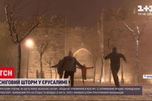 Новости мира: Иерусалим впервые за 6 лет засыпало снегом, жители города радуются необычной погоде