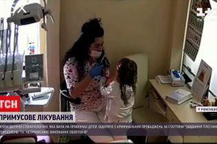 Новини України: скандальна стоматологиня не співпрацює з поліцією та не визнає провини