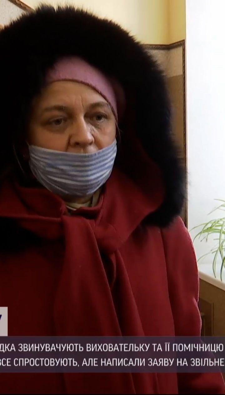 Новини України: вихователька та її помічниця заклеювали дітям роти клейкою стрічкою